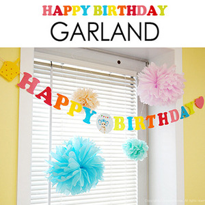 [GARLAND] Happy Birthday